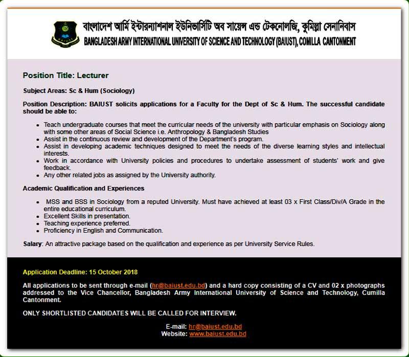 Bangladesh Army University BAUST Job Circular 2018