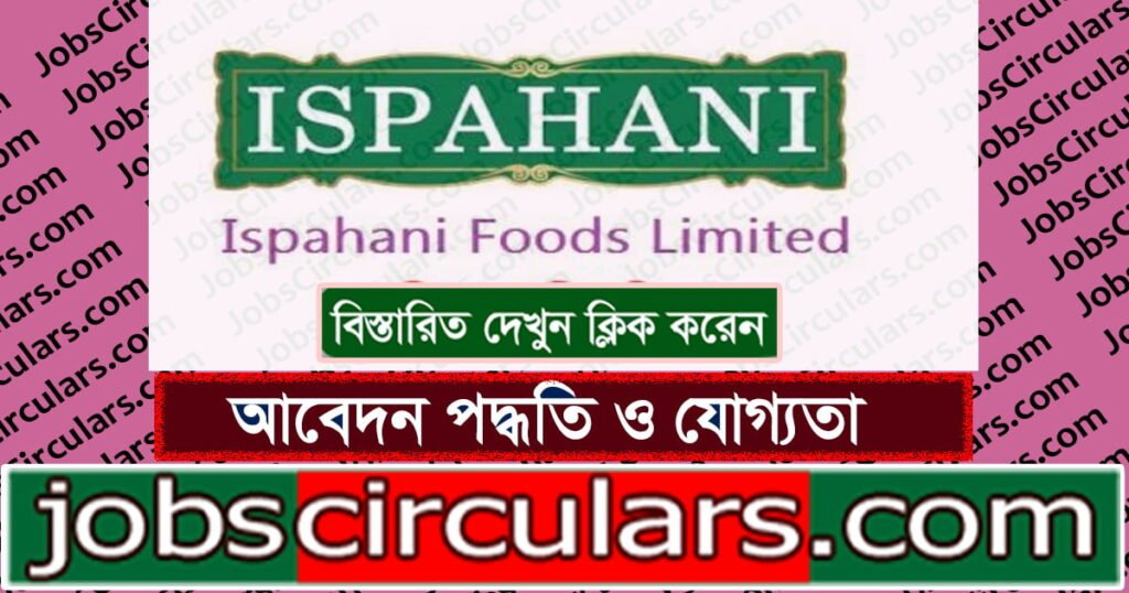 Ispahani Foods Limited Job Circular 2020