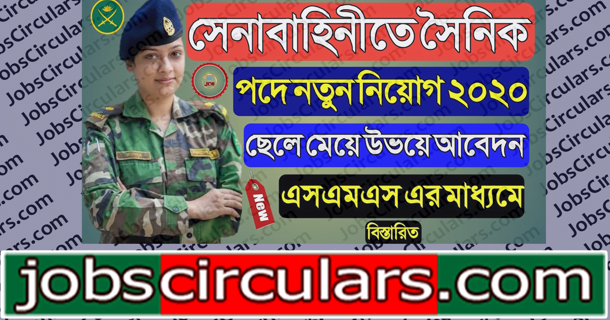 warrant officer in bangladesh army circular
