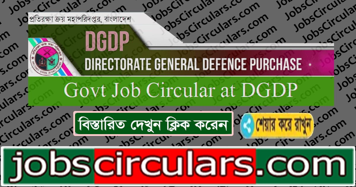 Directorate General Defense Purchase
