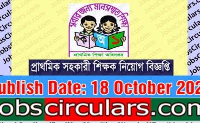 Govt Primary Assistant Teacher Job Circular