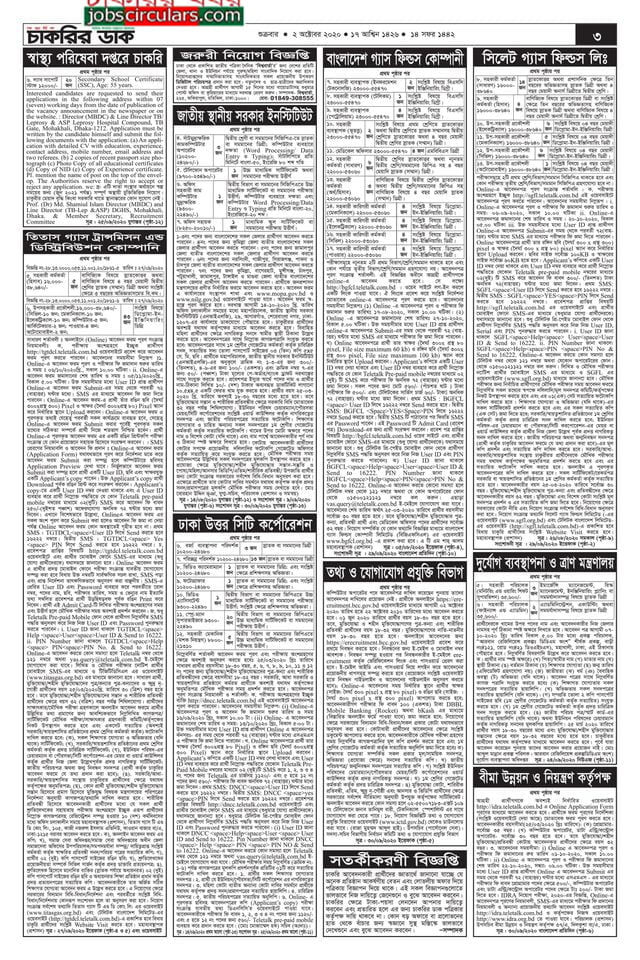 Saptahik Chakrir Dak 02 October 2020