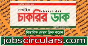 Week Chakrir Dak 02 oct