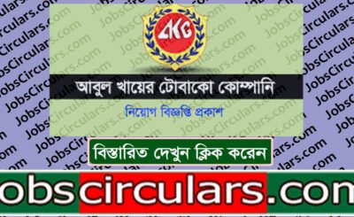 Abul Khair Tobacco Job Circular 2020