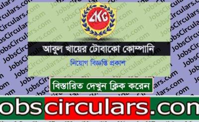 Abul Khair Tobacco Job Circular 2020