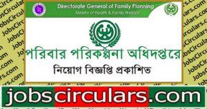 Family Planning DGFP Job Circular 2020
