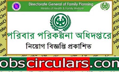 Family Planning DGFP Job Circular 2020