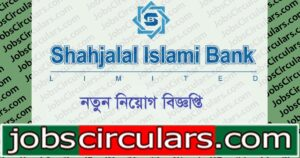 Shahjalal Islami Bank Limited